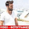 Κωνσταντίνος Αργυρός: Το νέο βίντεο κλιπ με πραγματικές σκηνές από τη ζωή του