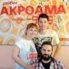Τμήμα Δημοσιογραφίας του ΙΕΚ Σερρών || Επίσκεψη στο Ράδιο Ακρόαμα 94.6
