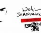 ΝΕΑ ΜΕΓΑΛΗ ΑΠΟΚΛΕΙΣΤΙΚΟΤΗΤΑ    ΑΚΡΟΑΜΑ 946 ΝΟΤΗΣ ΣΦΑΚΙΑΝΑΚΗΣ – ΠΡΟΞΕΝΙΟ