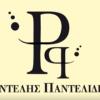 Παντελής Παντελίδης – Άλλη Μια Ευκαιρία Ακούστε ένα απόσπασμα από το ακυκλοφόρητο τραγούδι του Παντελή Παντελίδη.