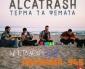 ΠΡΩΤΗ ΜΕΤΑΔΟΣΗ || ΑΚΡΟΑΜΑ 946 «Τέρμα Τα Ψέματα»!Οι Alcatrash παρουσιάζουν το νέο τους hit και το καλοκαίρι έχει τον ρυθμό τους!
