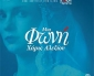 """Νέο single//Χάρις Αλεξίου – ΜΙΑ ΦΩΝΗ (Από την ταινία του Γ.Κορδέλλα """"Η Ρόζα της Σμύρνης"""")"""