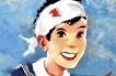 «Ο Τρελαντώνης» της Πηνελόπης Δέλτα περιοδεύει το καλοκαίρι ΔΗΜΟΤΙΚΟ ΘΕΡΙΝΟ ΘΕΑΤΡΑΚΙ ΣΕΡΡΩΝ  ΠΑΡΑΣΚΕΥΗ 10 ΙΟΥΛΙΟΥ ΩΡΑ 21.00 Από την Παιδική Σκηνή Θεσσαλονίκης