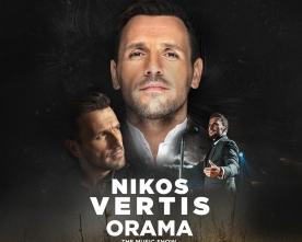 Ο Νίκος Βέρτης στο ORAMA The music show Παρασκευή 25 και Σάββατο 26 Σεπτεμβρίου μη χάσετε τις τελευταίες 2 εμφανίσεις!
