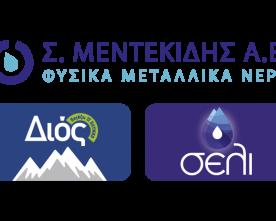 """Βράβευση της εταιρίας  ΜΕΝΤΕΚΙΔΗΣ  στον θεσμό """"Diamonds of the Greek Economy 2021"""" ως μία από τις υγιέστερα αναπτυσσόμενες και δυναμικότερες εταιρίες της Ελλάδας."""